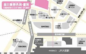 品川美容外科梅田院地図