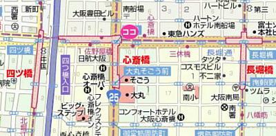 品川美容外科・心斎橋院地図
